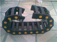 工程塑料拖链,工程塑料拖链价格,工程塑料拖链制造,工程塑料拖链配件