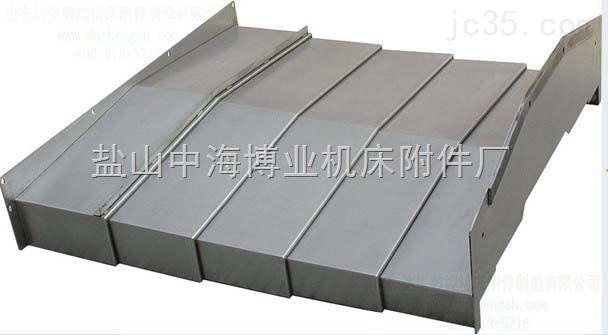 长期供应钢板防护罩