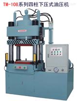 供应大型液压机