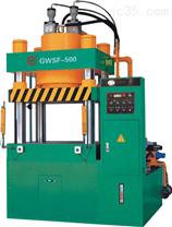 TY601A上海大型油压机,