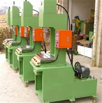 供应GT系列框式油压机
