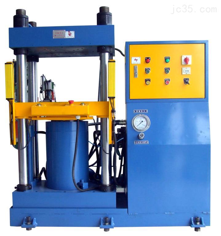 山东液压机,四柱油压机价格及生产厂家