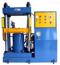 大型油压机,四柱大型油压机,重型油压机