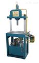 供应四柱油压机