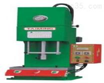 供应液压机/大型油压机