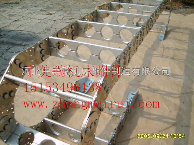 T95钢铝拖链