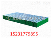 铸铁焊接平台厂家价格