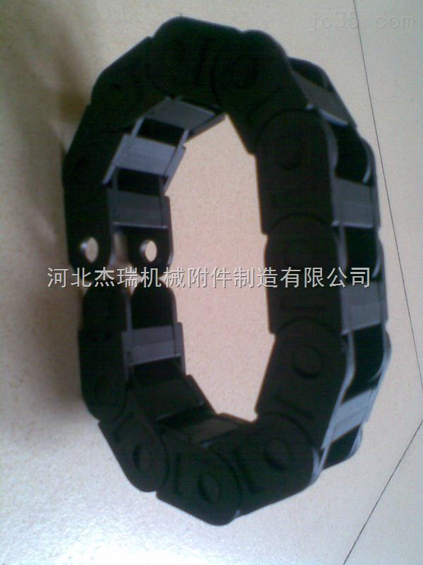 机床穿线塑料拖链价格、桥式塑料拖链