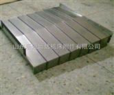 供应环保型钢板防护罩,不锈钢防护罩,伸缩式钢板防护罩