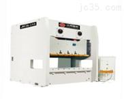 JH36系列半闭式双点固定台压力机