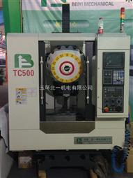 CNC数控高速切削钻攻中心机床BYTC-500