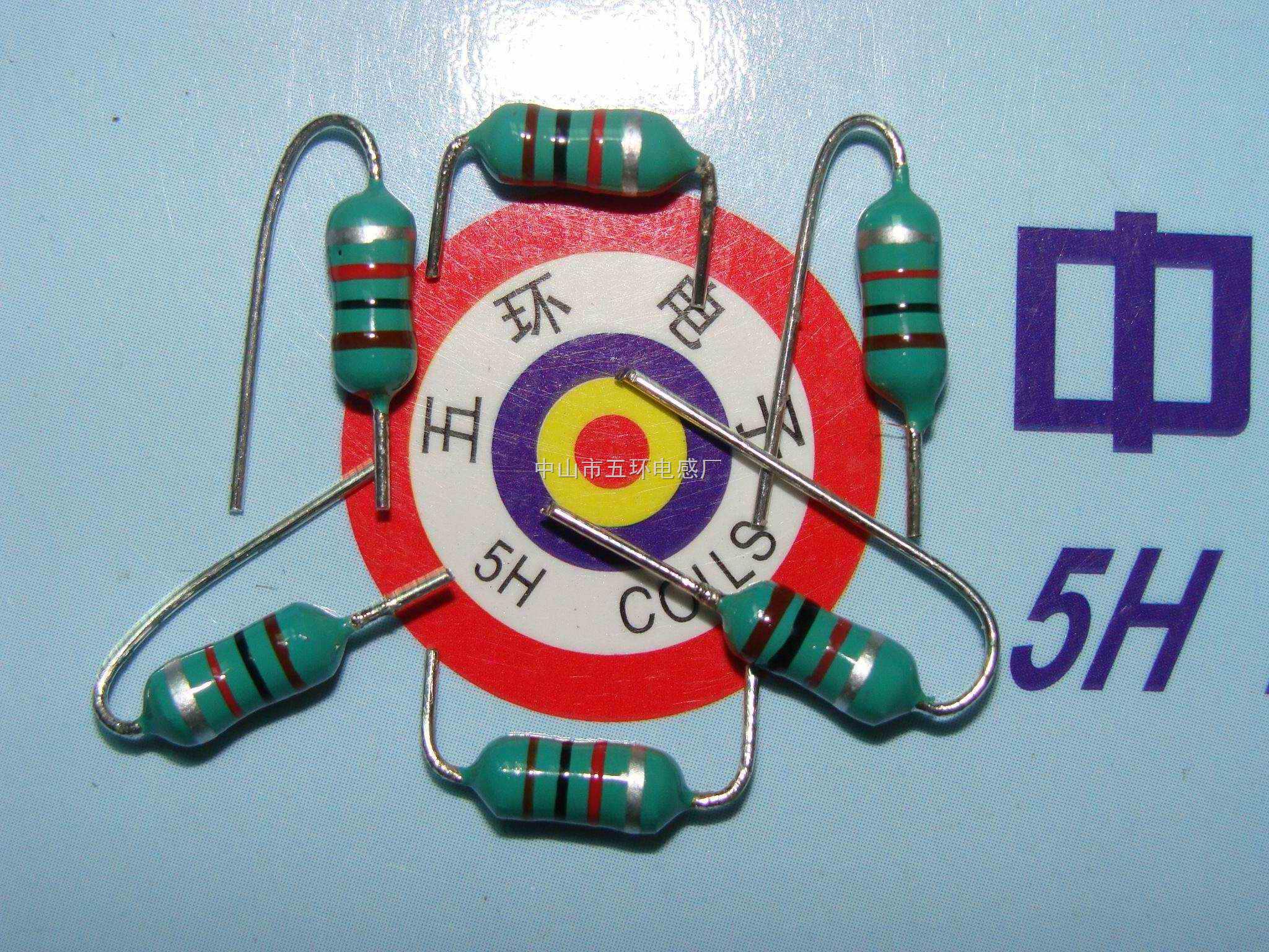 0410-222K L型色环电感