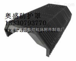 供应济南风琴防护罩 青岛风琴式防护罩