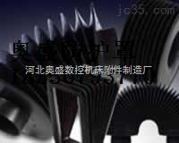 供应杭州伸缩式丝杠防护罩 宁波丝杠防尘套