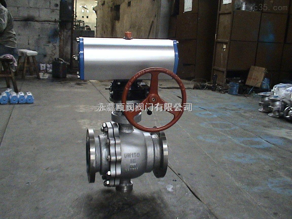 Q647F气动带蜗轮固定球阀