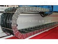 【长期供应】钢制拖链 桥式钢制拖链 封闭钢制拖链