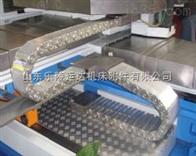 铁棍加强型钢制拖链