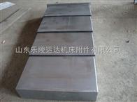 机床立柱导轨防护罩|机床立柱导轨防护罩厂