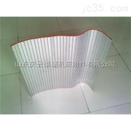 定做铝型防护帘