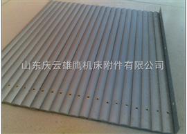 潍坊铝型材防护罩,大连铝型材防护罩