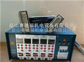 供应时序控制器5点saitefo时序控制仪