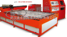 采用自主研发金属YAG激光器 大幅面金属激光切割机