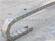 TL95型钢制拖链 TL65型钢制拖链 机床附件拖链配件 质产品生产