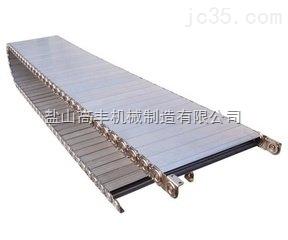 按客户需求定制  钢制拖链生产厂