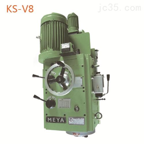 KS-V8传统龙门铣头