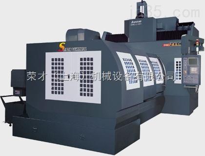 乔福中小型龙门加工中心DMC-4100SH/5100SH/6100SH乔福数控龙门加工中心