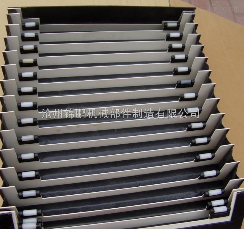 磨床风琴防护罩,热合式风琴防护罩