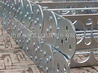 工程钢拖链---穿线拖链