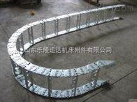 工程钢铝拖链价格,工程钢铝拖链生产厂