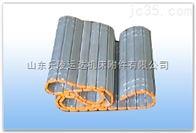 武汉铝型材防护罩
