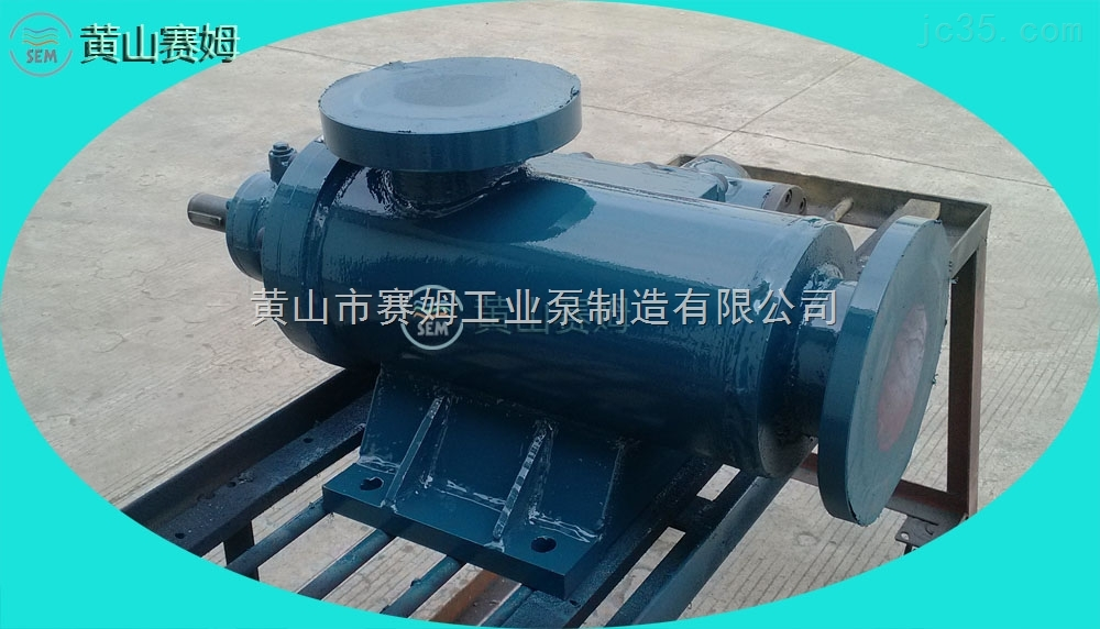HSND120-46直流油泵、黄山螺杆泵