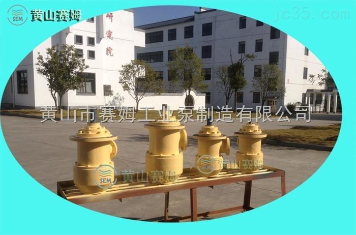 三螺杆泵HSJ440-46、油泵