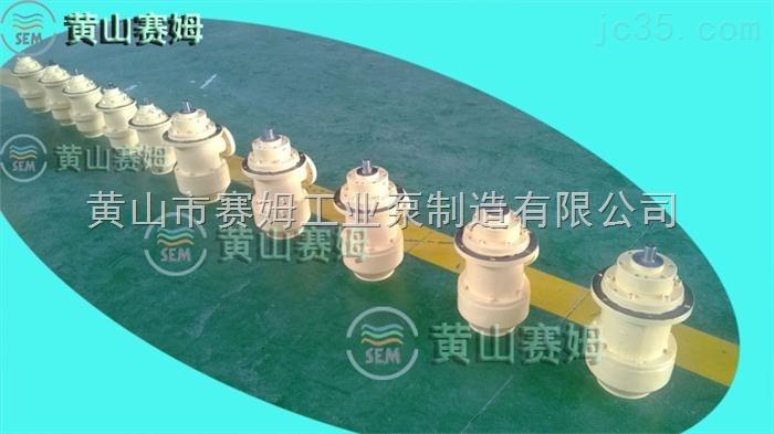 汽轮机厂稀油站润滑油泵HSJ80-46