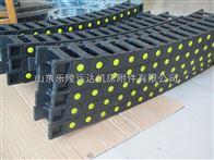 运达牌工程塑料拖链型号,工程塑料拖链价格,工程塑料拖链厂