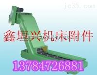 机床加工中心专用链板式排屑机,链板排屑器厂家