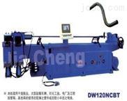 120大型数控弯管机