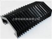 上海伟禄机械专业生产风琴防护罩