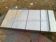对外加工定做钢板防护罩,对外加工定做钢板防护罩