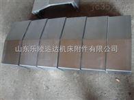 北京加工中心护板,上海加工中心护板,武汉加工中心护板
