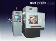YK5115数控插齿机