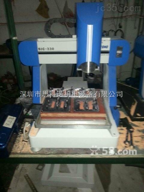 深圳IC卡打磨 手机ic卡打磨机 手机主板(ic)打磨打磨机