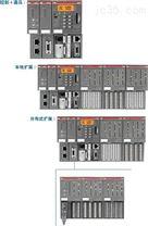 冷库PLC控制系统