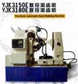 大量现货,专业供应 台湾高精度原装TBI精密丝杠