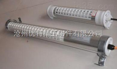 JL50D-1型工作灯
