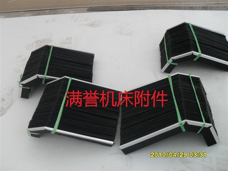 洛阳风琴防护罩/风琴式机床导轨防护罩
