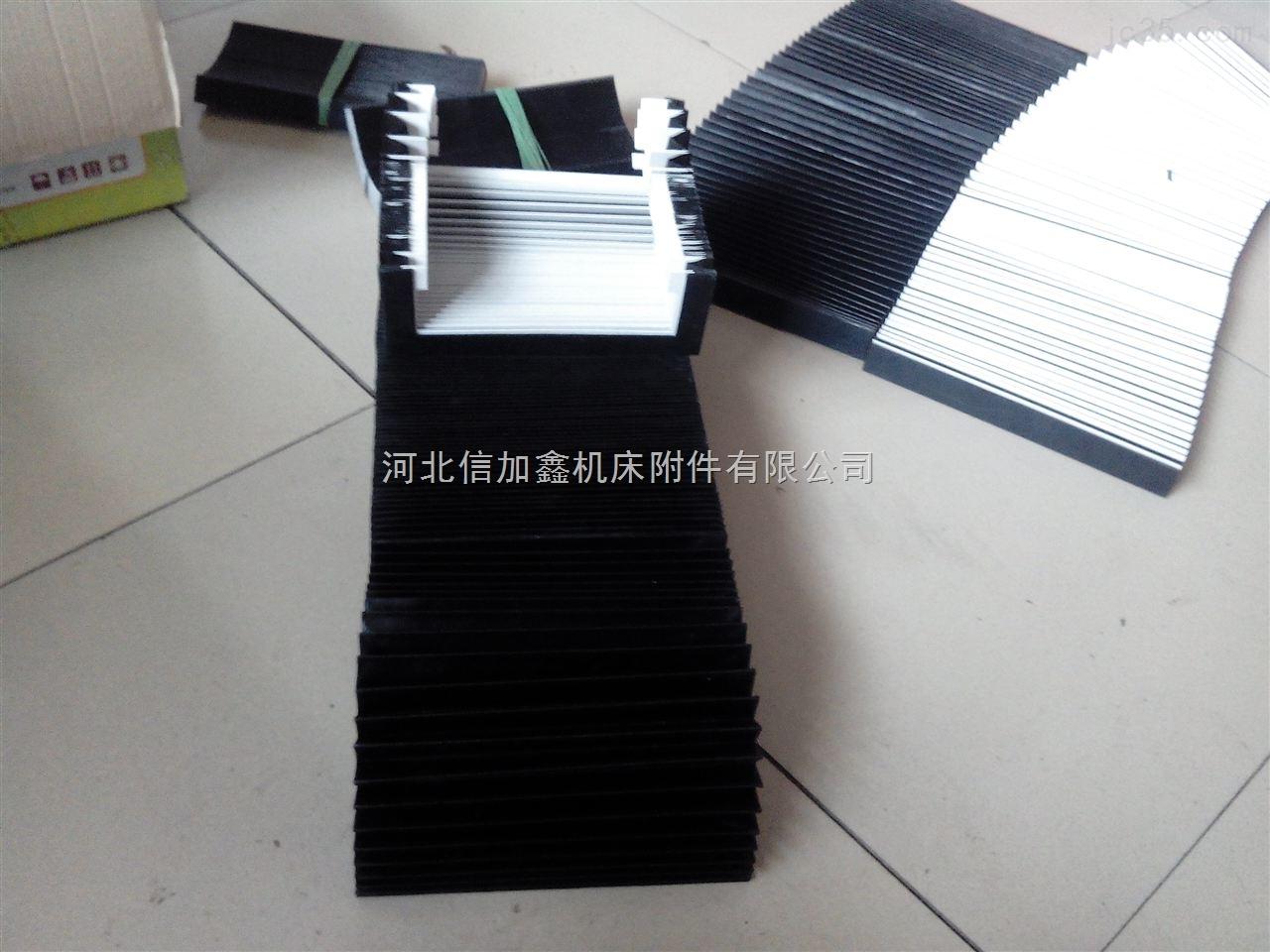 风琴式防尘折布价格,风琴式防尘折布厂